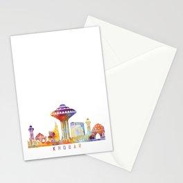 Khobar skyline landmarks in watercolor Stationery Cards