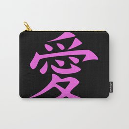 The word LOVE in Japanese Kanji Script - LOVE in an Asian / Oriental style writing. - Pink on Black Carry-All Pouch
