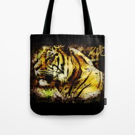 Wild Tiger Artwork Tote Bag