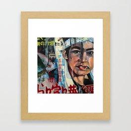 Tokyo Film Poster Framed Art Print
