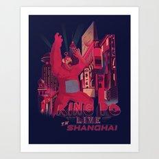 King Po LIVES Art Print