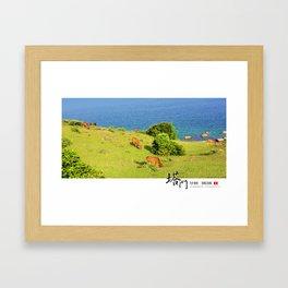 Cattles at Tap Mun, Hong Kong Framed Art Print