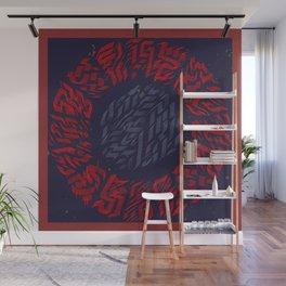 Calligram Prime Wall Mural