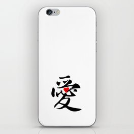 Affordable adorable Hand writing Tradition Chinese calligraphy. 愛 means LOVE iPhone Skin