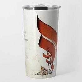 Arabic Calligraphy - Rumi - Lovers Travel Mug