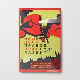 Pacific Rim: Cherno Alpha Propaganda Metal Print