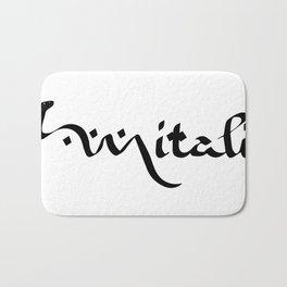 Mitali. A webcomic. Bath Mat