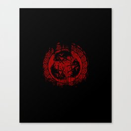 War of the Gods Canvas Print