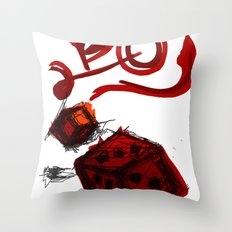 Roll of the dice Throw Pillow