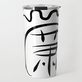 Chinese New Year of Rooster surname Hsiao Travel Mug