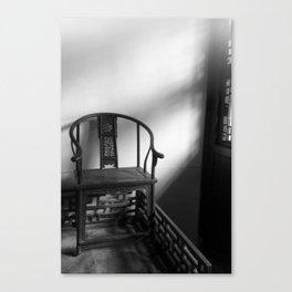 Antique Chair - bw Canvas Print