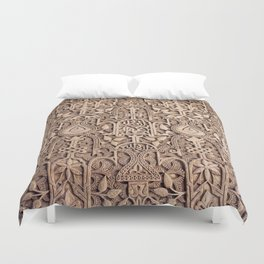Arabic Patterns Duvet Cover