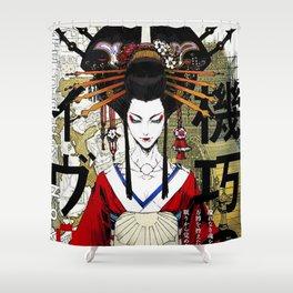 Japanese Geisha Popart Beautiful Illustration  Shower Curtain