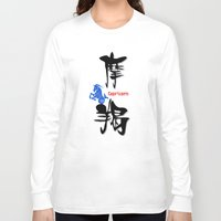 capricorn Long Sleeve T-shirts featuring Capricorn by beon