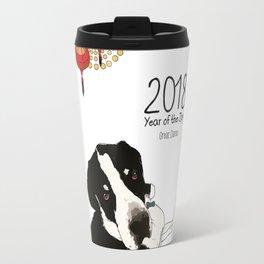 Year of the Dog - Great Dane Travel Mug