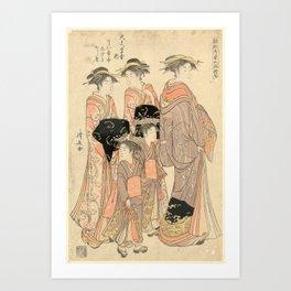 The Courtesans Maizumi Of The Daimonjiya Brothel Kunstdrucke