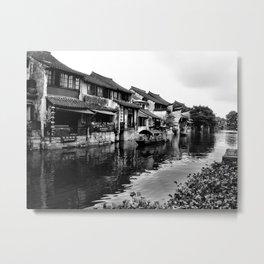 B&W China Metal Print