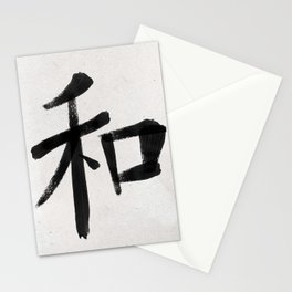 Peace Symbol - Japanese Kanji Stationery Cards