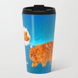 Ask Fish For Fish Travel Mug