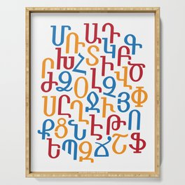 ARMENIAN ALPHABET MIXED - Red, Blue and Orange Serving Tray