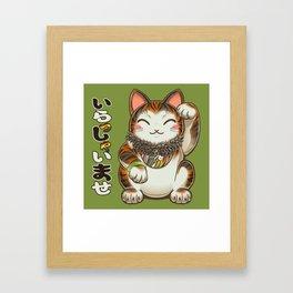 Maneki Neko Mhysa Framed Art Print