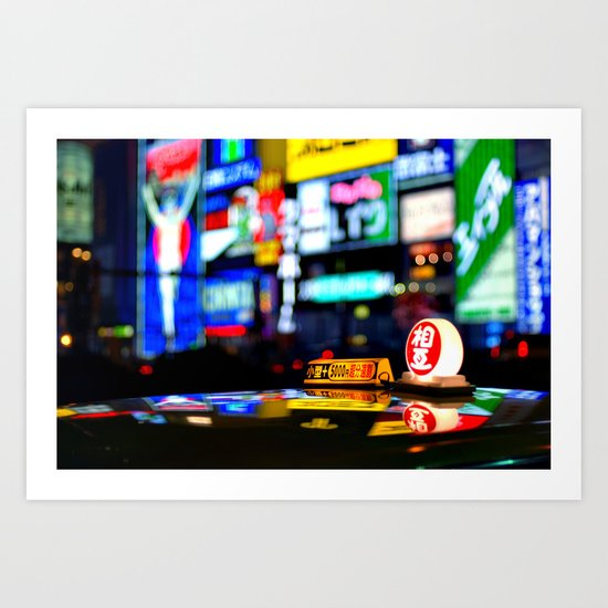 Osaka Japan Night Lights Art Print