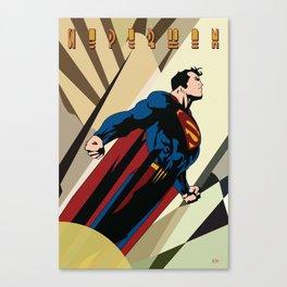 Art Deco Superman 2 Canvas Print