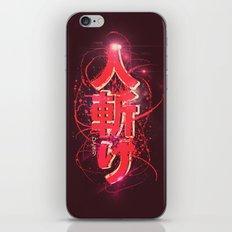 HITOKIRI iPhone & iPod Skin