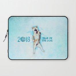 Happy New Year of the dog 2018  - Funny  Akita Laptop Sleeve