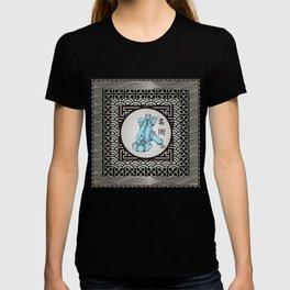 Jiu Jitsu No.1 T-shirt
