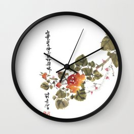 Be Beautiful Alone/On Your Own Wall Clock