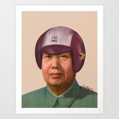 Helmet Mao Art Print