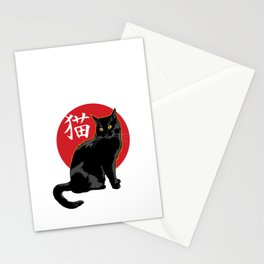 A black cat with hieroglyph Stationery Cards