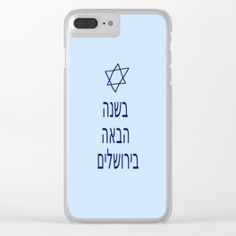 Next year in Jerusalem 4 Clear iPhone Case