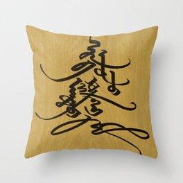 Mongolian calligraphy Throw Pillow