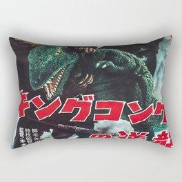 godzilla and king kong Rectangular Pillow