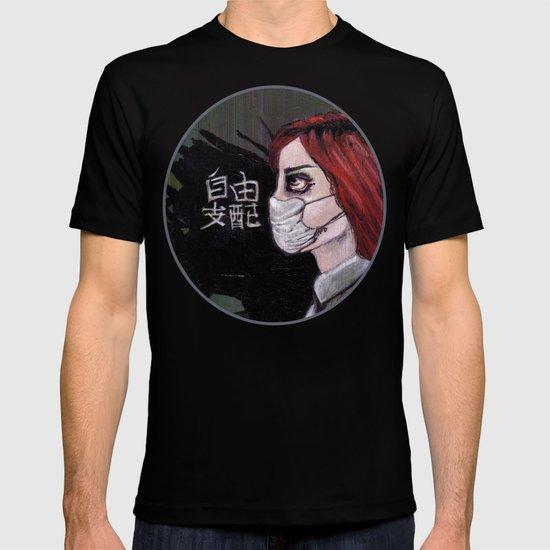 freedom control T-shirt