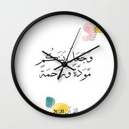 QURAN QUOTE PRINT Wall Clock