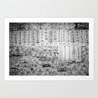 Chinatown, NY Art Print