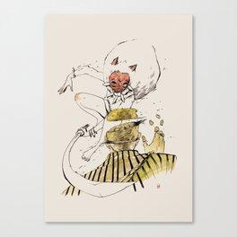 MONONOKE (SASHIMI) Canvas Print
