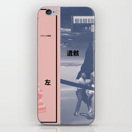 Left of the Limb (Kaneda) iPhone Skin