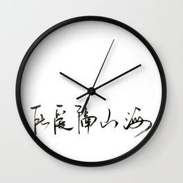love falls oversea Wall Clock