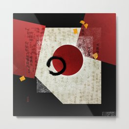 Zen Ensō Circle with Kanji Potential Metal Print