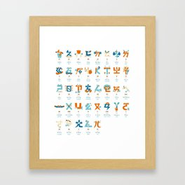 BOPOMOFO Framed Art Print