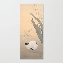 Cat and Plum Blossoms Japanese Painting Canvas Print
