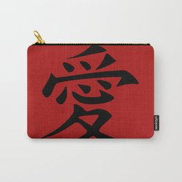 The word LOVE in Japanese Kanji Script - LOVE in an Asian / Oriental style writing. - Black on Red Carry-All Pouch