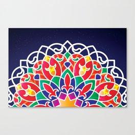 Qamarya Nights Canvas Print