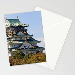 Osaka Castle, Osaka, Japan.  Stationery Cards