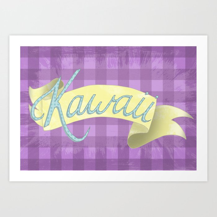 Kawaii! Art Print