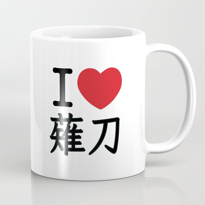 I heart Naginata Coffee Mug